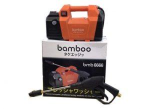 bamboo666-550x400